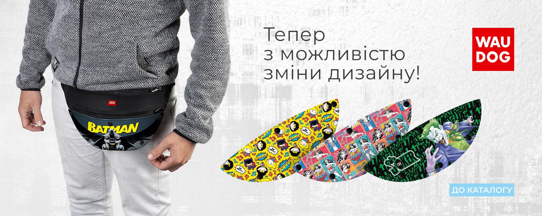 waist-bag