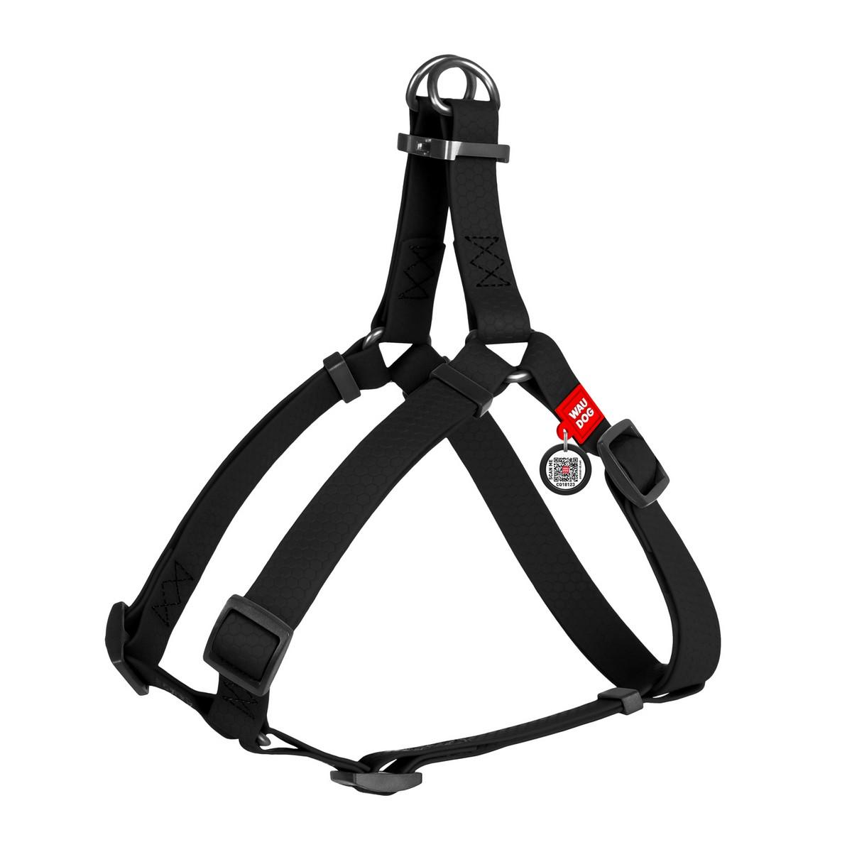 Шлея для собак WAUDOG Waterproof, металева пряжка-фастекс, чорний
