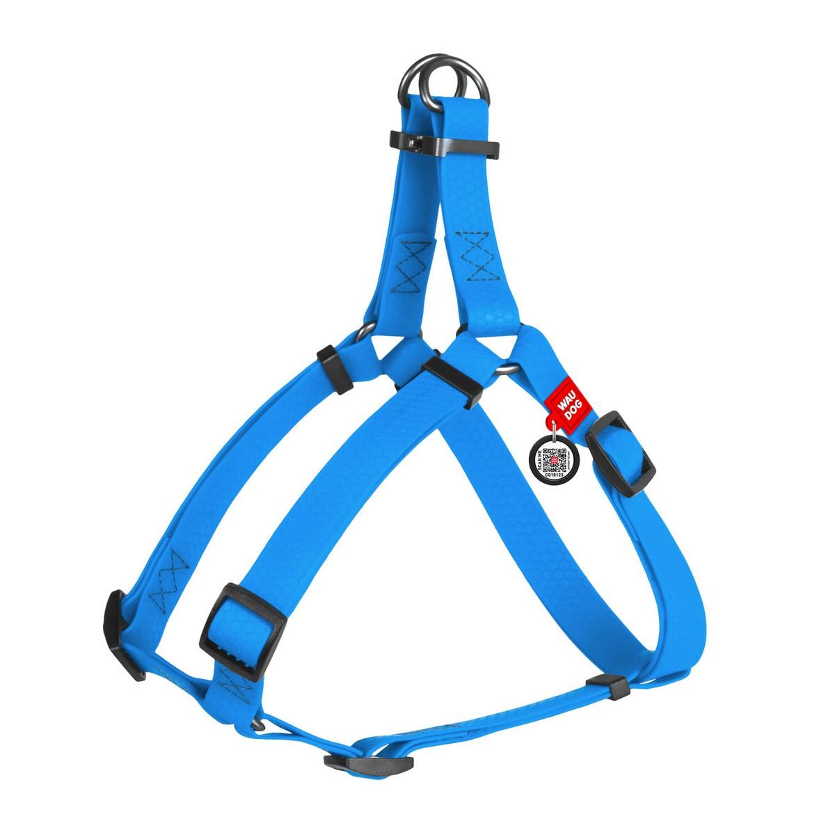 Шлея для собак WAUDOG Waterproof, металева пряжка-фастекс, блакитний